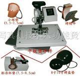 写真机生产厂 写真机技术六功能烫画机