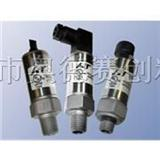 AST4600防爆压力传感器