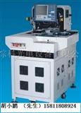 固晶机 全自动固晶机 LED固晶机