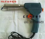 自动焊锡枪,自动出锡枪,100W自动焊锡枪