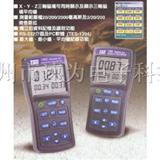 低频电辐射检测仪TES1393