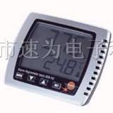 testo 608-H2 温湿度表