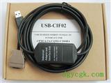 欧姆龙usb接口编程电缆
