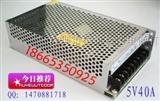 发光字电源,防水变压器,5V40A防水电源