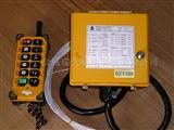 MD葫芦遥控器 起重机遥控器