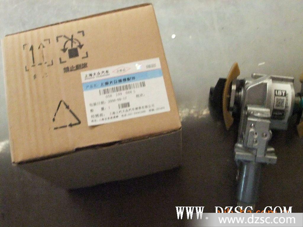 帕萨特b52.0相位传感器