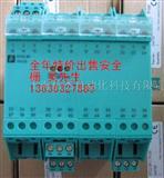 KFD2-BR-1.PA.93,网段耦合器,特价