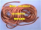 铜绞线规格,电刷线,雅杰专业生产批发销售服务