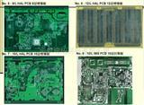 pcb电路板快板样板抄板单层多层多种电路板