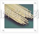 D557 |D577阀门堆焊焊条