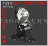 YFW6211遥控探照灯CHT3168A车载搜索灯