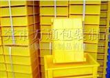 R_1505_m 塑料电池盒