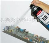 线路板三防胶,PCB三防胶,防潮胶,电子防水胶