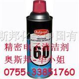 精密仪器清洁剂通讯器材清洁剂控制器开关清洁剂