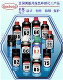 电路板三防漆/电路板防水胶/电路板保护漆