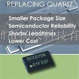 74.25MHz晶振、温补振荡器、压控振荡器