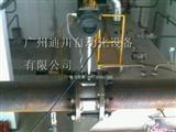 广州涡街蒸汽流量计,特惠价格