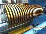 找PI膜耐高温绝缘垫片首选择东莞创新电子
