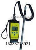 氢气检漏仪NA-1