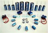 供掉电存储后备电源法拉电容2.5V5.5V系列