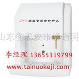 国产专利光栅生化分析仪