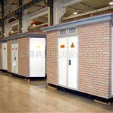 电力变压器租赁、箱式变电站租赁