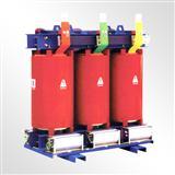 SC(B)10、SC(B)11型环氧树脂浇注干式变压器,可租赁
