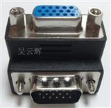 转弯VGA转接头VGA转换头90度VGA连接器