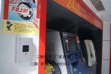 IP远程对讲,远程呼叫,自助银行ATM专用求助对讲设备