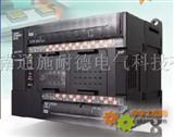 南通施耐德PLC模块TSXAEY1600,TSXPSY2600M