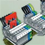 魏德米勒继电器RCL KITS 230VAC 2CO LED