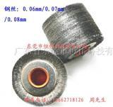 甘肃铜包铝线剥漆钢丝轮|钢丝砂轮|铝线脱漆轮