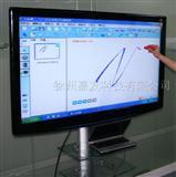 交互式液晶电子白板