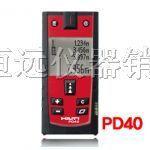 喜利得 PD40 高精度手持式激光测距仪