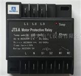 JTX-A中央空调压缩机保护模块