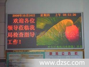 双色显示屏,3.75室内双色单元板,室内单元板