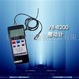 VB-8200便携式测振仪
