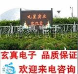郑州led显示屏室内单红色(图)