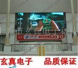 p10L户外高亮全彩色北京led显示屏