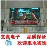 浙江江苏呼号电子显示屏