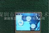 3.5寸高清屏,LCM液晶屏显示模块,专用液晶屏