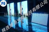 陕西LED公司/LED厂家/西安LED滚动屏/LED大屏幕