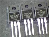 三极管 MJE13007