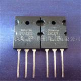 A1302/C3281/音频功率放大三极管