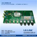 LES-3008M-4F,4光4电百兆工业光纤环网交换机