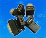 HDMI转接头连接器