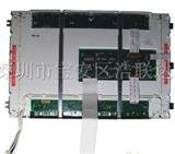 EG9005F-LS工业设备专用液晶屏组件