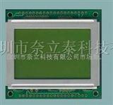 自带液晶屏控制卡 公交IC刷卡系统LCD(图)