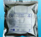 防静电铝箔袋,led防静电铝箔包装袋