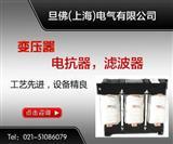 低压干式铁芯串联电抗器